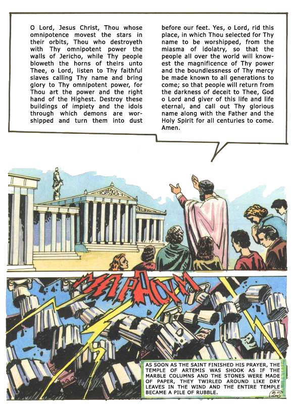 St. Nikolas destroys the Temple of Artemis at Ephesus.